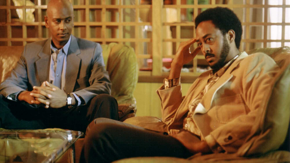 World Cinema 045 - Ethiopia (Morning Dew)