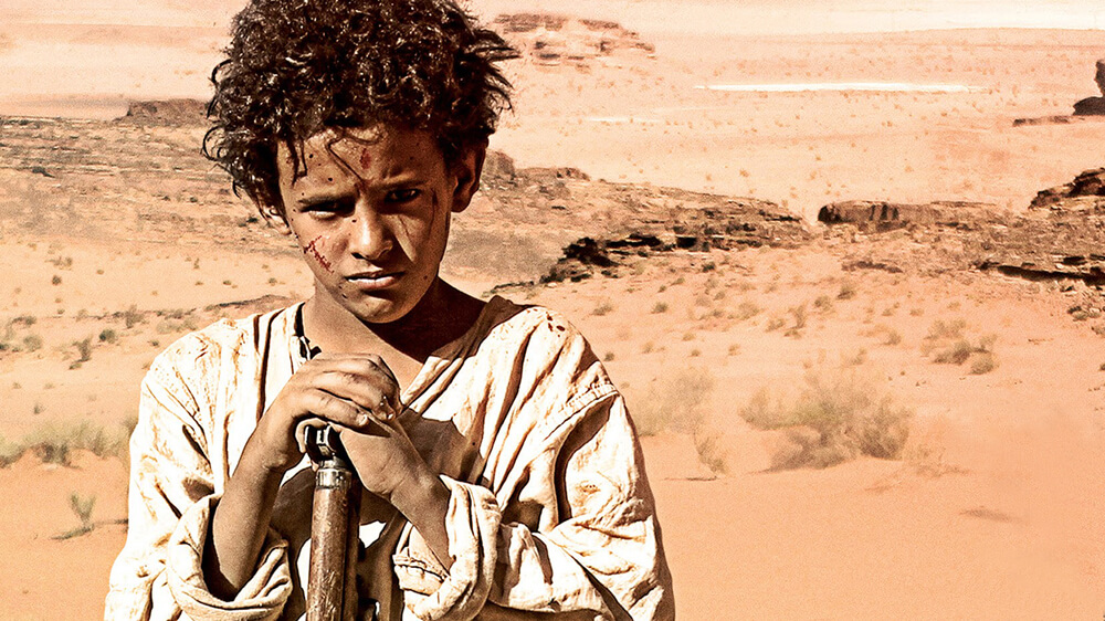World Cinema 057 - Jordan (Theeb)