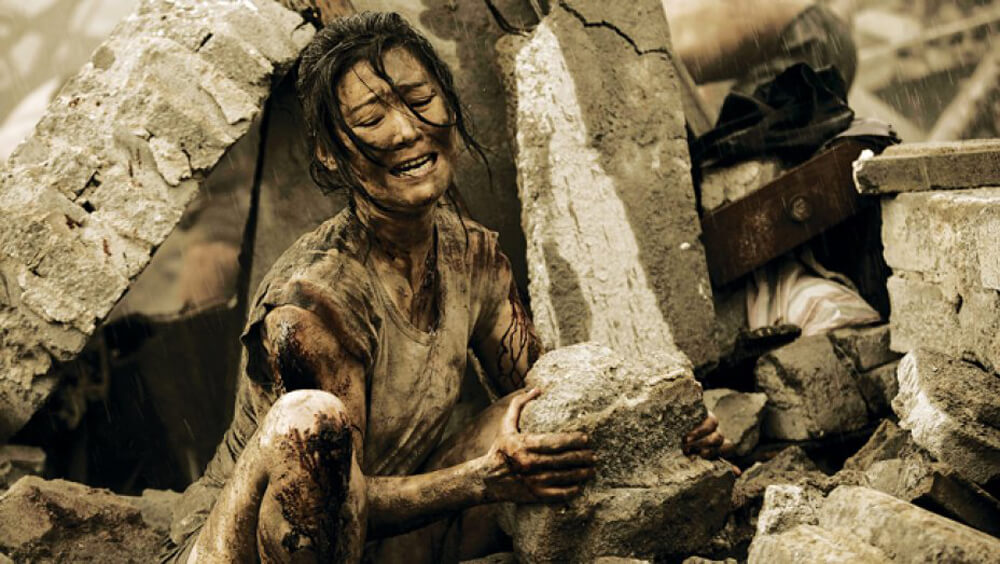 World Cinema 068 - China (Aftershock)