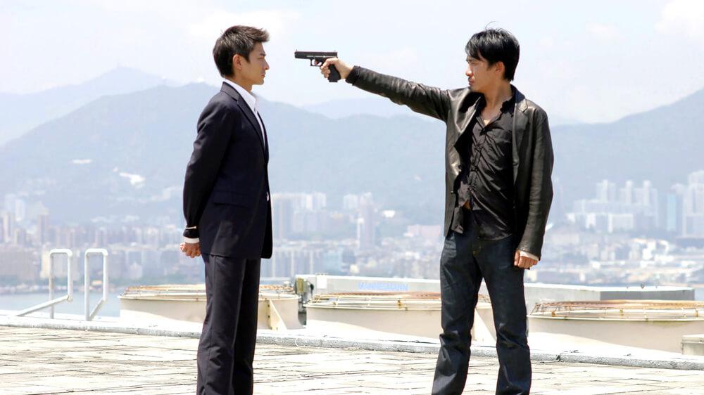 World Cinema 069 - Hong Kong (Internal Affairs)