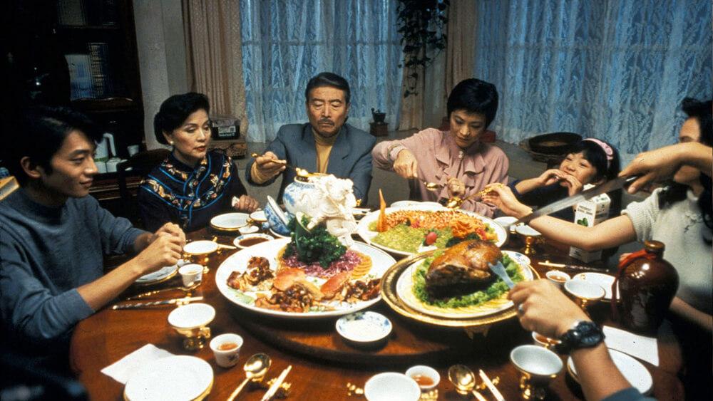 World Cinema 070 - Taiwan (Eat Drink Man Woman)