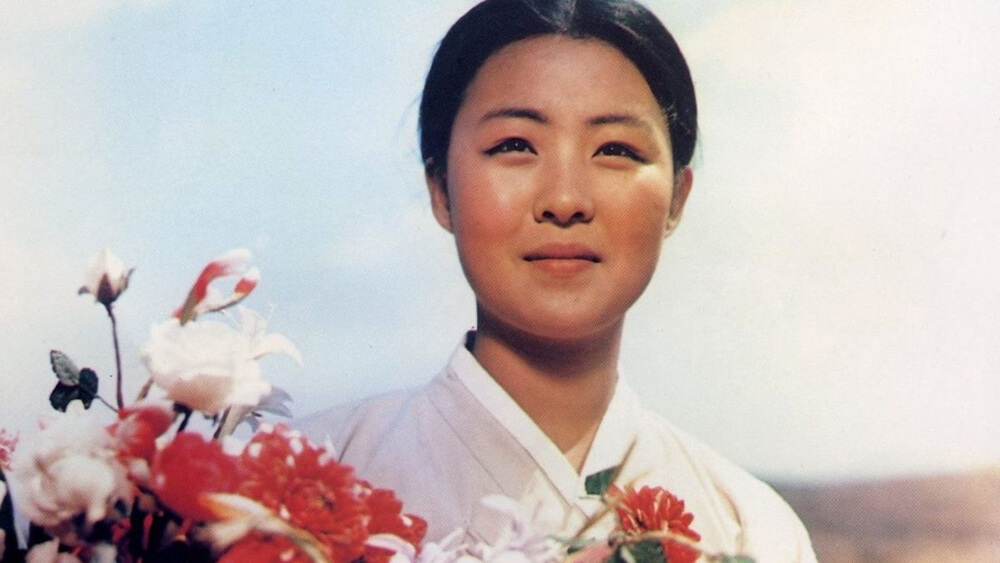 World Cinema 071 - North Korea (The Flower Girl)