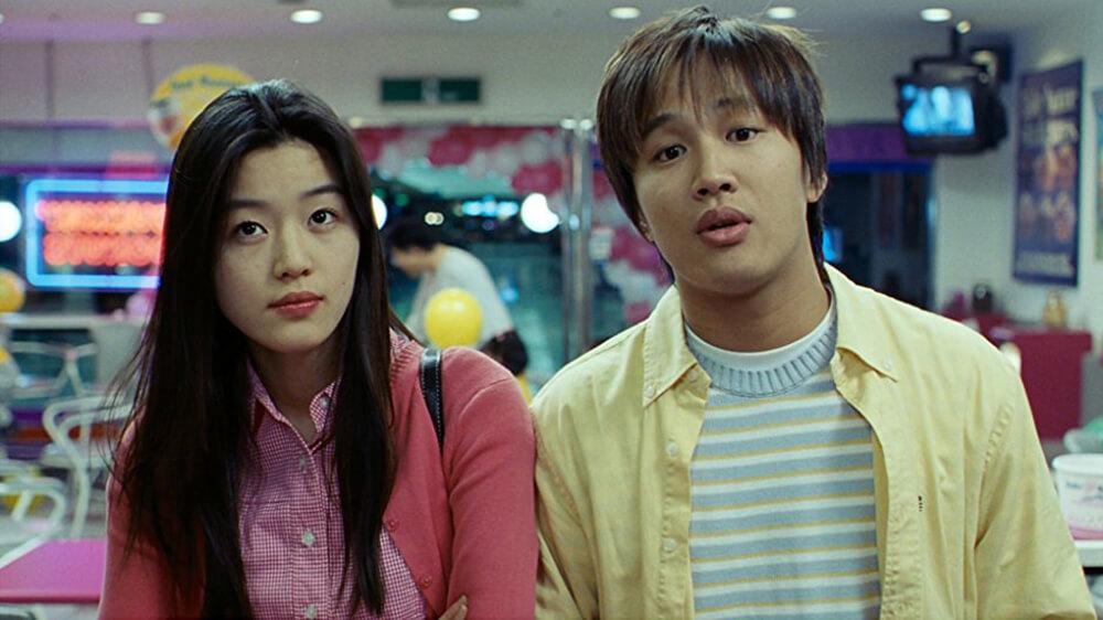 World Cinema 072 - South Korea (My Sassy Girl)
