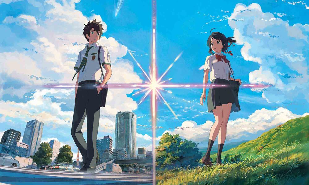 World Cinema 073 - Japan (Your Name)